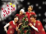12月「ハート・ブレイク・クリスマス」