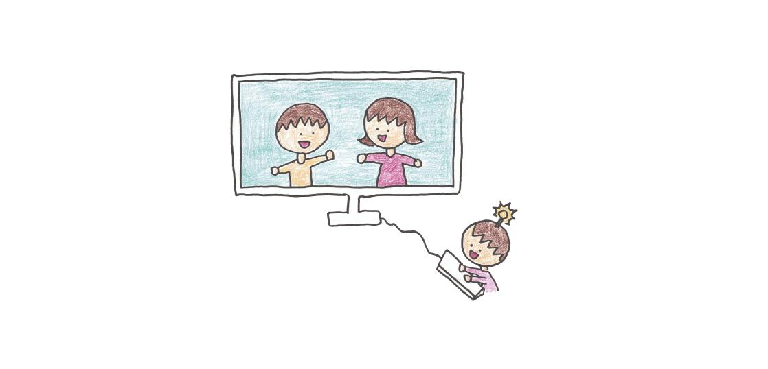 オンライン演劇